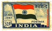 NATIONAL FLAG, JAI HIND, INDEPENDENCE 0302 Indian Post