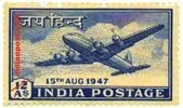 DOUGLAS D.C.4 , JAI HIND, INDEPENDENCE 0303 Indian Post