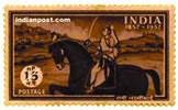 RANI OF JHANSI 0386 Indian Post