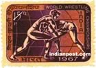 WRESTLING 0555 Indian Post