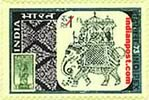 ELEPHANT WITH HOWAH AND INDEPENDENCE 0702 Indian Post