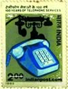 EARLY & MODERN TELEPHONES 1034 Indian Post