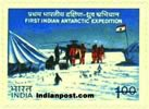 FIRST INDIAN ANTARCTIC EXPEDITION 1072 Indian Post