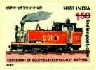 METRE GAUGE TANK LOCOMOTIVE 1887 1238 Indian Post