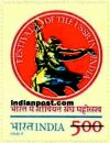 LOGO FROM SCULPTURE 1275 Indian Post