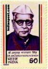 DR.A.N. SINGH 1291 Indian Post