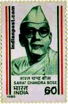 SARAT CHANDRA BOSE 1294 Indian Post