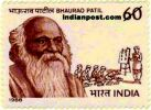 BHAURAO PATIL 1310 Indian Post