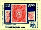 TRAVANCORE ANCHAL STAMP 1360 Indian Post