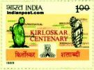 KIRLOSKAR 1374 Indian Post