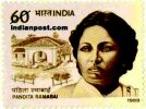 PANDITA RAMABAI 1389 Indian Post