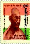 125 YEARS OF MAHATMA GANDHI (SE-TENANT) 1596 Indian Post