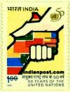 50 YEARS OF THE UNITED NATIONS 1630 Indian Post