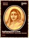 AHILYABAI HOLKAR 1676 Indian Post