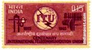 I. T. U. EMBLEM AND SYMBOLS 0500 Indian Post