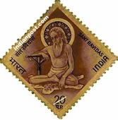 SAINT RAVIDAS 0633 Indian Post